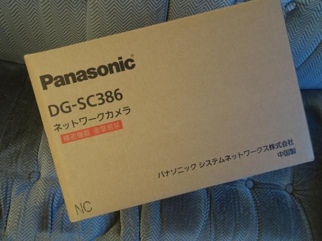 パナソニックネットワークカメラ DG-SC386