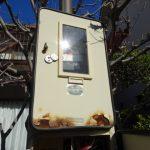 スッキリポールのメーターボックスの交換(腐食のため) 香川県高松市にて