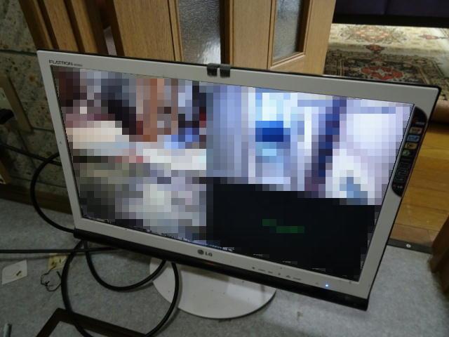 監視カメラ映像確認中