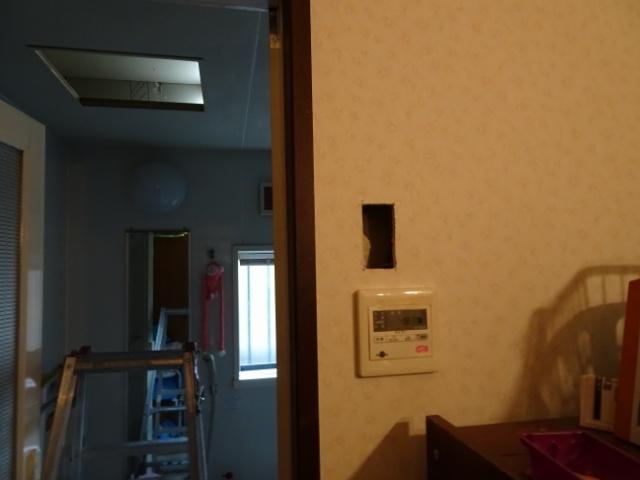 壁にスイッチを作ります
