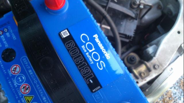バッテリーサイズは60B19L