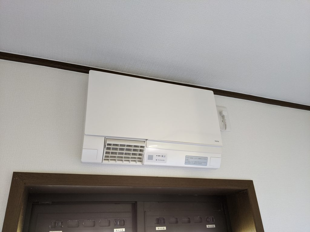 TOTOの洗面所暖房機