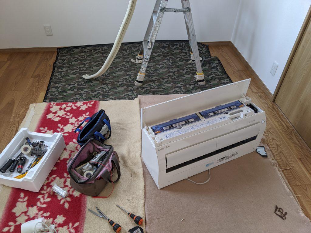 エアコン工事の際の床の養生