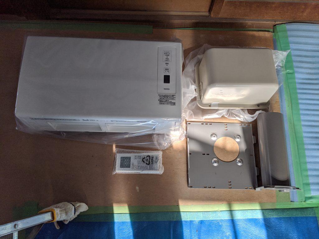 「三乾王」 「洗面所暖房機」