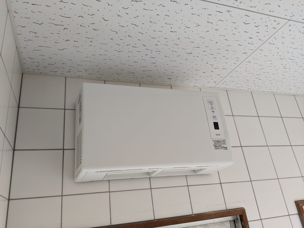 浴室換気暖房乾燥機「三乾王」 「洗面所暖房機」の室内ユニット
