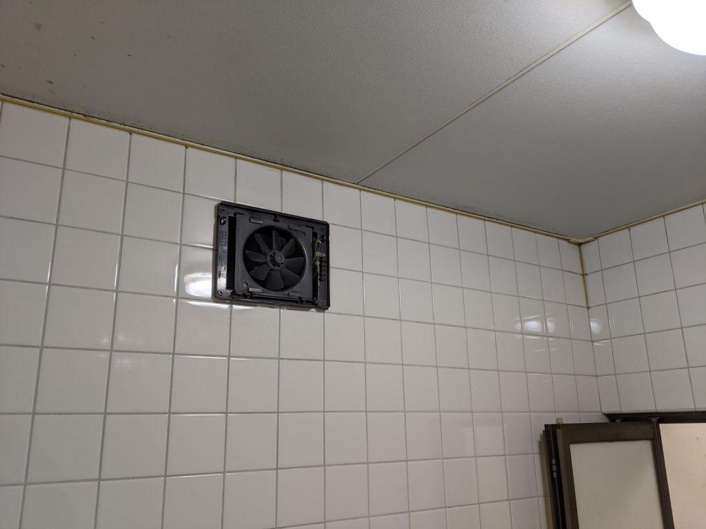 高松市の浴室換気扇修理