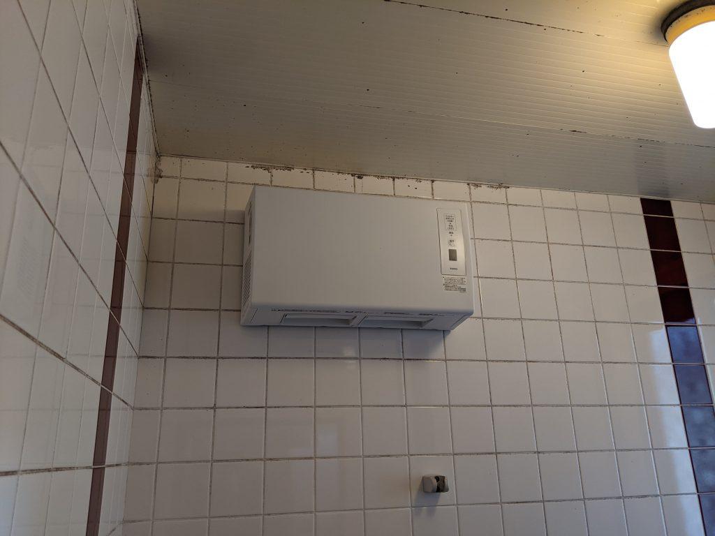 三乾王 TYR621 浴室ユニット